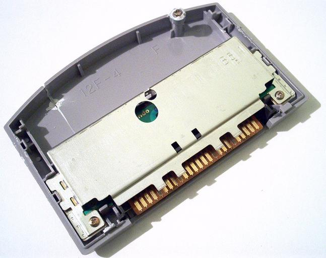 čip u cartridge